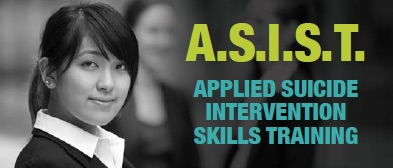 ASIST: Applied Suicide Intervention Skills Training 2018 Dates